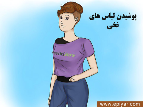 رفع تیرگی واژن , درمان تیرگی ناحیه تناسلی , روشن شدن پوست ناحیه تناسلی , رفع تیرگی کشاله ران